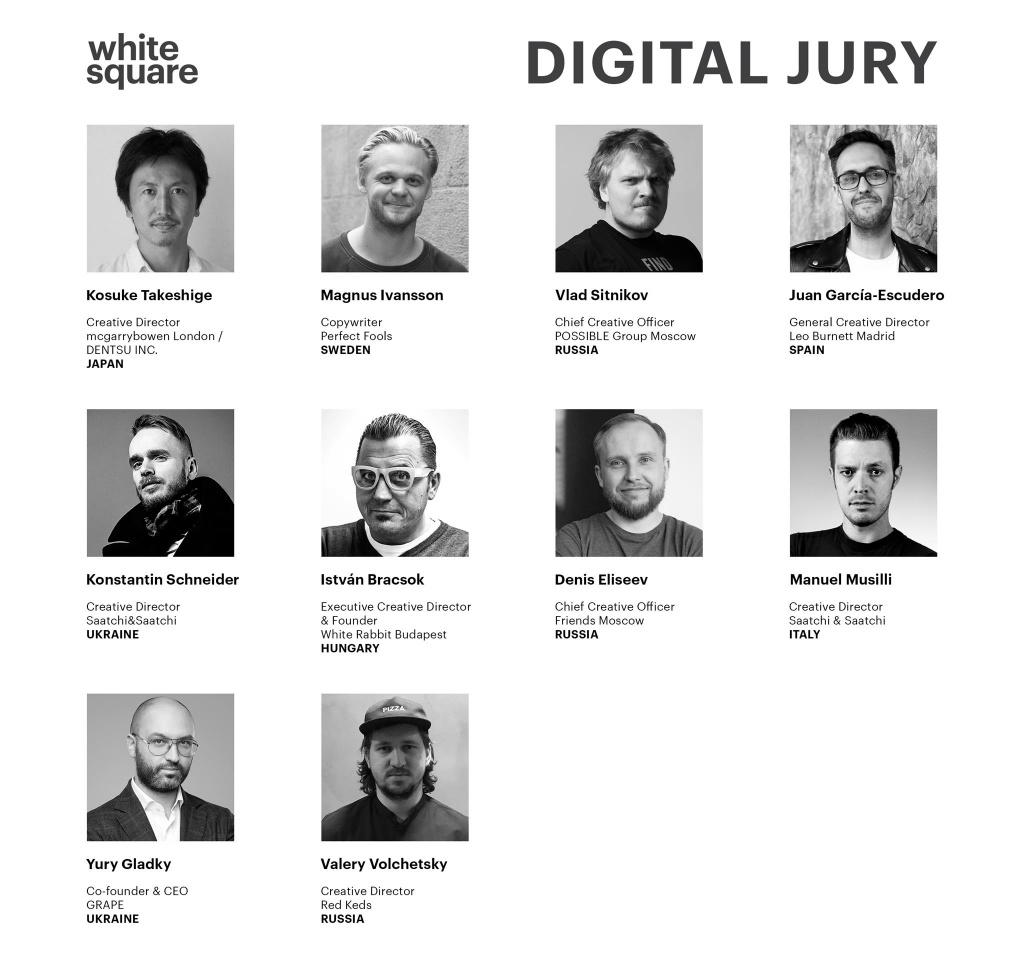 3DigitalJURY.JPG