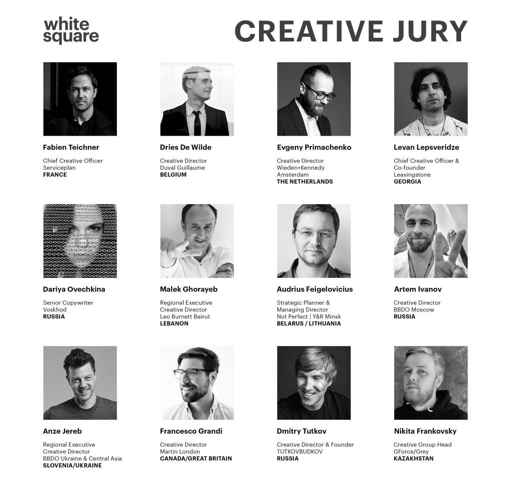1CreativeJURY.JPG